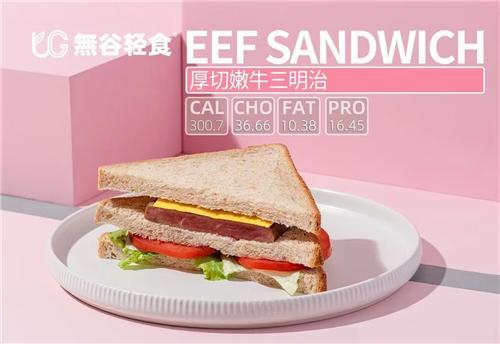 【轻饮食营养餐加盟】夏季减肥要吃这3种轻食沙拉,清爽低卡、不油腻,一吃就掉秤