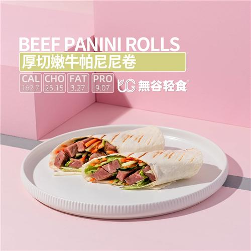 【轻食加盟店】轻食餐饮店的定价法则_轻食店餐品定价