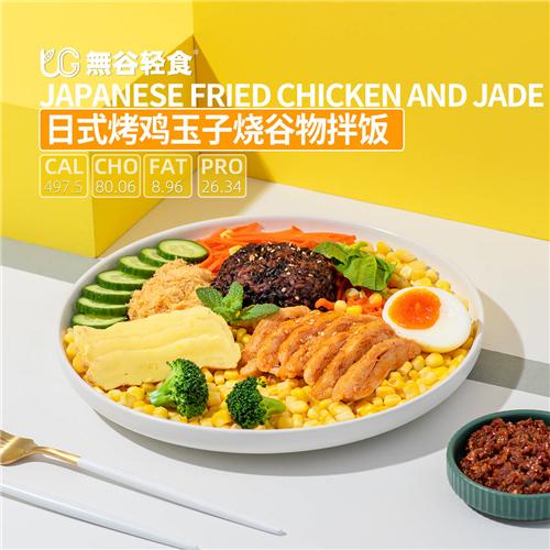 【轻食加盟】香煎鸡扒滑蛋沙拉-秋冬减脂餐
