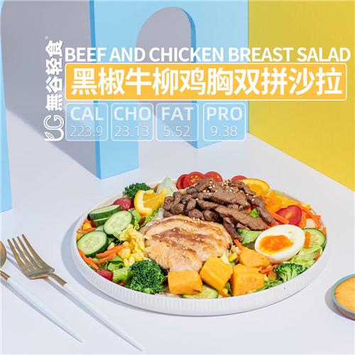 轻食加盟之轻食减脂餐,越吃越瘦,一周减脂不重样